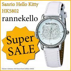 SANRIO HK5802 RANNEKELLO